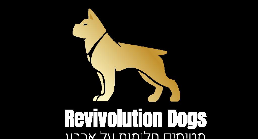 """יבוא כלבים מחו""""ל והטסה לישראל - Revivolution Dogs"""
