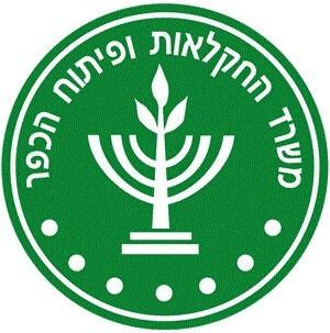 משרד החקלאות הישראלי